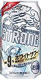 キリン ザ・ストロング ホワイトサワー 350缶 1ケース 24本