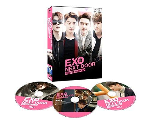 【EXO】DVD&ブルーレイおすすめ人気ランキングTOP10!生粋のファンが観ておくべき作品を厳選の画像