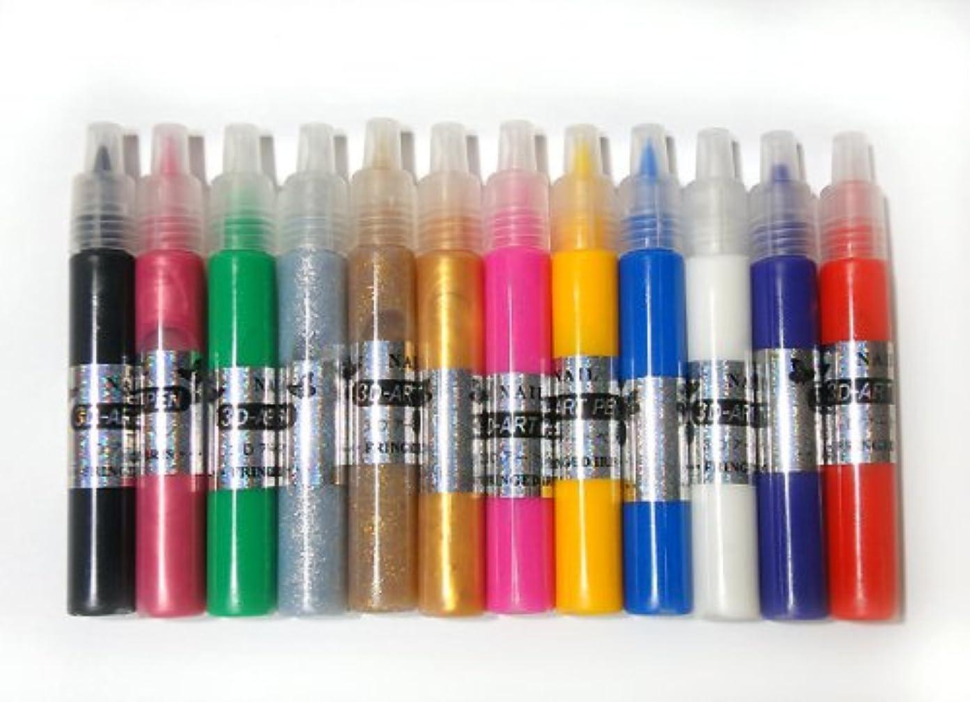 安全性財政ばかげた3Dアートペン12色セット もこもこネイルアートが簡単に ネイルパーツ