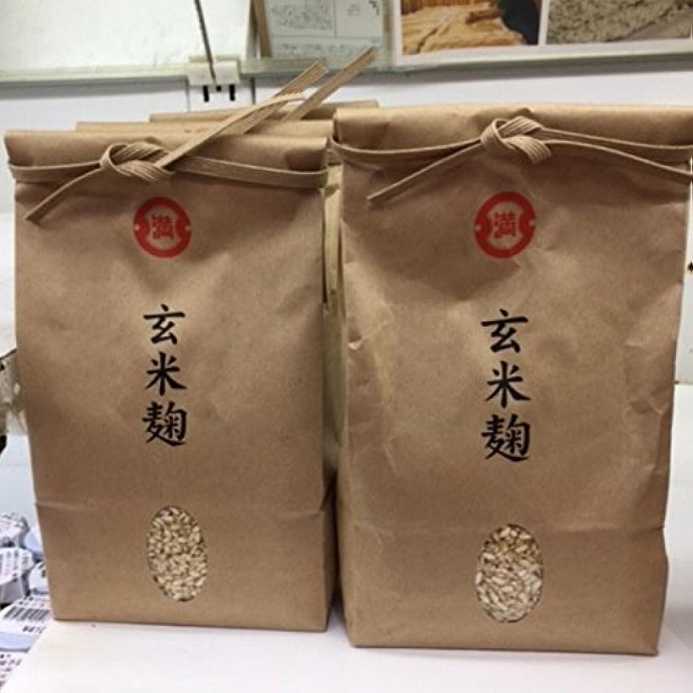 ルート塩辛いロマンチック玄米こうじ(福岡県産無農薬玄米使用)500g