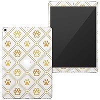 igsticker iPad Air 10.5 inch インチ 専用 apple アップル アイパッド 2019 第3世代 A2123 A2152 A2153 A2154 全面スキンシール フル 背面 液晶 タブレットケース ステッカー タブレット 保護シール 008652