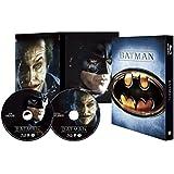 バットマン 製作25周年記念エディショント(初回限定生産/2枚組) [Blu-ray]