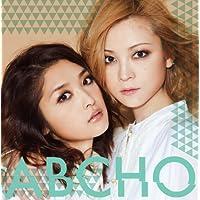 目をとじてギュッしよ(初回限定盤)(DVD付)