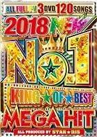 2018 New No.1 Mega Hit King Of Best / Star★Djs [DVD] Star★Djs