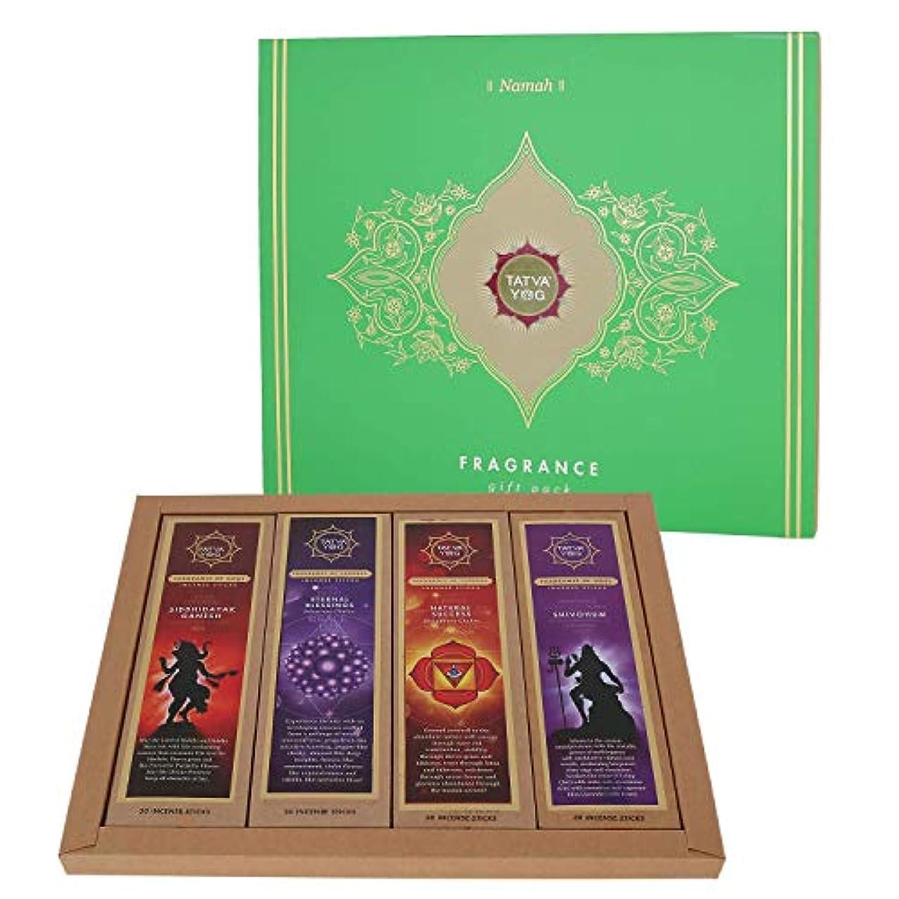 ハント啓発するブルゴーニュYog Namah Premium Wooden Incense Sticks - Extraordinary Fragrances - Pack Of 4