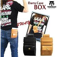 TRiNiDAD ダーツケース BOX(ボックス) ブラウン 【ダーツ/darts/ケース/case/CONDOR】