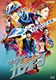 BD 超速パラヒーロー ガンディーン [Blu-ray]