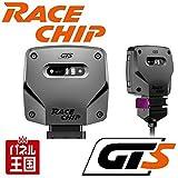 【要車体番号】レースチップ サブコン VOLKSWAGEN POLO 1.4GTI【RaceChip GTS】 フォルクスワーゲン 簡単取付 形式6R