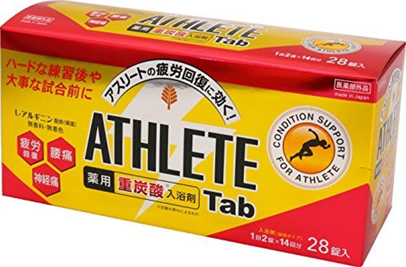 アシスト事実上絶滅させる日本製 made in japan 薬用 ATHLETE Tab1錠x28パック BT-8573 【まとめ買い3個セット】