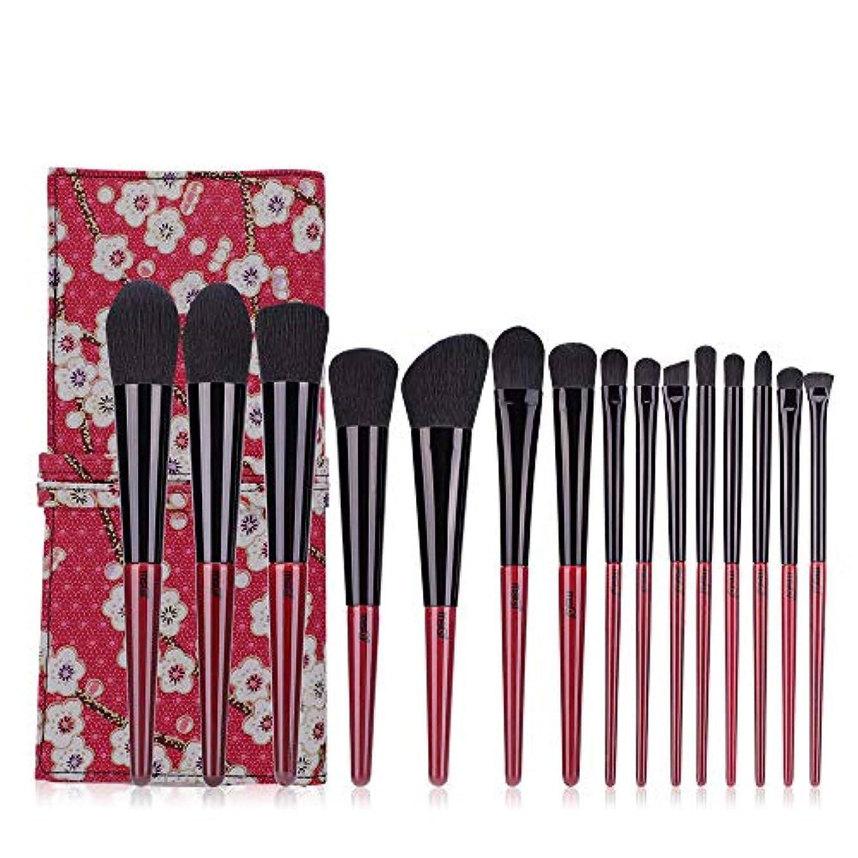 恩赦見せますスリムMSQ メークブラシ 15本セット 化粧ブラシセット 人気 メイクブラシ 化粧筆 化粧ブラシ パウダーファンデーション アイシャドーブラシ 高品質PUレザー化粧ポーチ付き、旅行と贈り物に最適