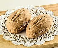 トルコのスイーツ ショートブレッド ・チョコレート 5個入り - Chocolate Turkish Shortbread 5pcs