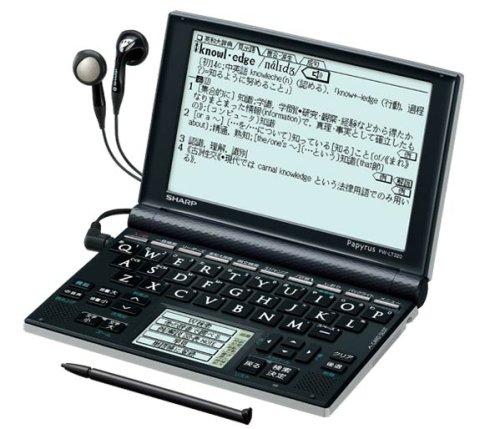 シャープ 電子辞書 Papyrus パピルス PW-LT320 英語強化モデル 手書き機能,34コンテンツ,5.5型HVGA液晶,Wバックライト,字幕リスニング機能,充電地(エネループ)対応