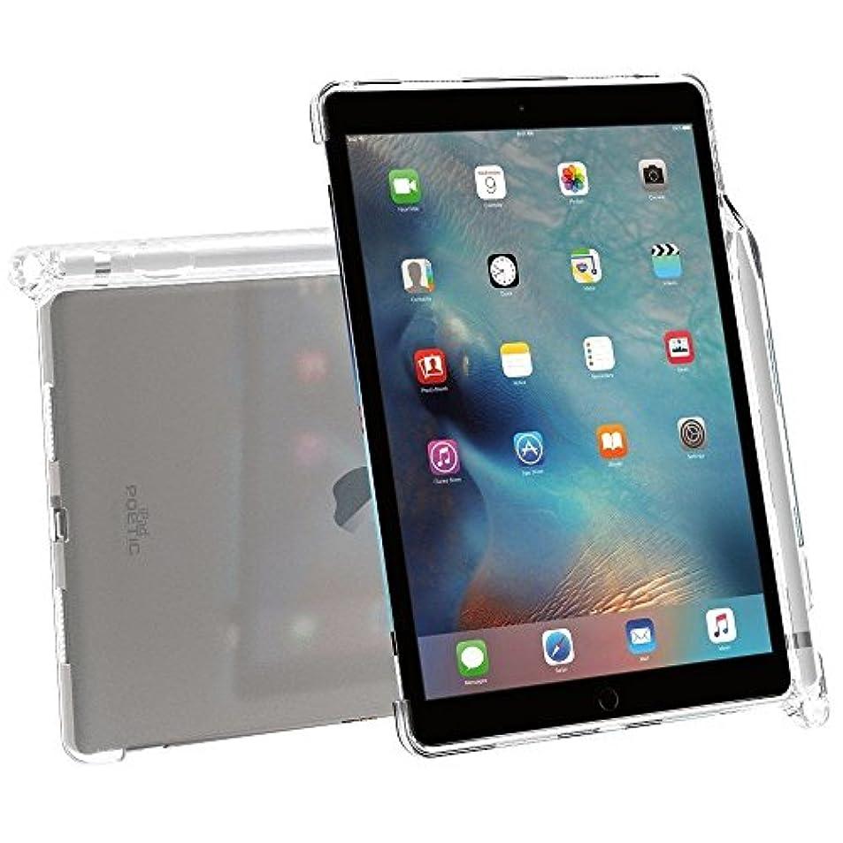 在庫小屋ローンiPad Pro 9.7 ケース Poetic -[Clarity Series]- アップル 9.7型 アイパッド プロ 対応 [ウルトラスリム] [TPU製 ケース] Smart Keyboard 対応 Apple Pencil 収納スロット付き クリスタルクリア