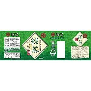 神戸茶房緑茶ペット 500ml×24本