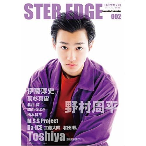 STER EDGE 002 (ロマンアルバム)