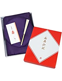 古稀(70歳)・喜寿(77歳)・傘寿(80歳)お祝い 紫の祝着/ちゃんちゃんこ 3点セット 化粧箱入