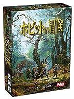 ホビットの冒険 カードゲーム