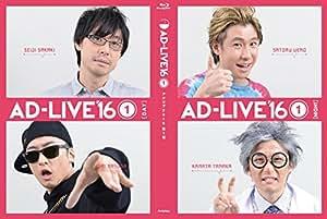 「AD-LIVE 2016」第1巻 (鈴村健一×寺島拓篤) [Blu-ray]