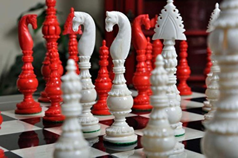 The Vizagapatam Luxury Bone Chess Set - 6.1 King by