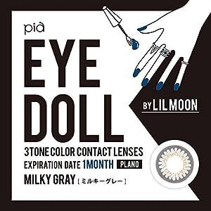 アイドール ワンマンス (eyedoll 1M...の関連商品4