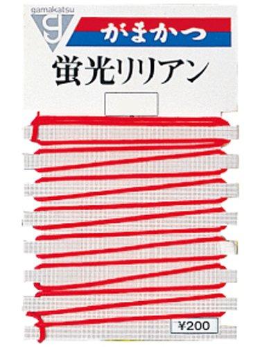 がまかつ(Gamakatsu) 蛍光リリアン 赤 チュウ
