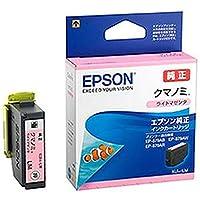== まとめ == EPSON/純正インクカートリッジ/KUI-LM/ライトマゼンタ/単位:1個 - ×5セット -