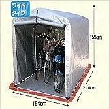 自転車置き場 アルミス アルミサイクルハウス 3S-TSV 高耐久シートタイプ 『DIY向け テント生地 家庭用 サイクルポート 屋根』 シルバー