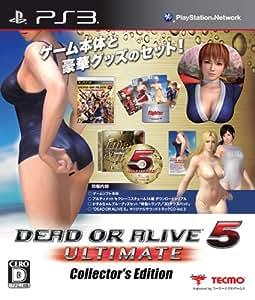 DEAD OR ALIVE 5 Ultimate コレクターズエディション (初回封入特典(アイドルコスチュームセット ダウンロードシリアル)付き 同梱) - PS3