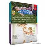 Adobe Photoshop Elements 2018 & Premiere Elements 2018 乗換え・アップグレード版 Windows/Macintosh版|特典ソフト付き(Amazon.co.jp限定)