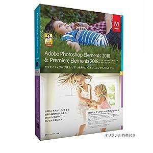 【旧製品】Adobe Photoshop El...の関連商品2