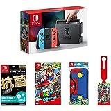 【Amazon.co.jp限定】【液晶保護フィルムEX付き (任天堂ライセンス商品) 】Nintendo Switch Joy-Con (L) ネオンブルー/ (R) ネオンレッド+スーパーマリオオデッセイ+QUICK POUCH COLLECTION for Nintendo Switch (スーパーマリオ) Type-A +オリジナルラゲッジタグ