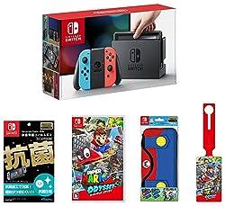 【Amazon.co.jp限定】【液晶保護フィルムEX付き (任天堂ライセンス商品) 】Nintendo Switch Joy-Con (L) ネオンブルー  (R) ネオンレッド+スーパーマリオオデッセイ+QUICK POUCH COLLECTION for Nintendo Switch (スーパーマリオ) Type-A +オリジナルラゲッジタグ