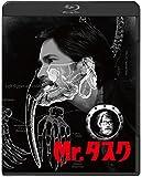 Mr.タスク スペシャル・プライス[Blu-ray/ブルーレイ]