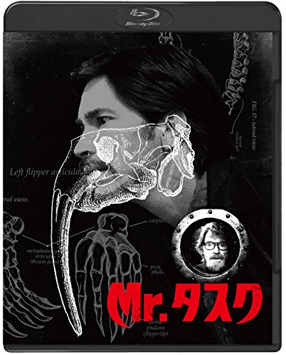 Mr.タスク スペシャル・プライス [Blu-ray]