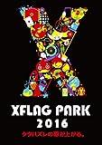 XFLAG PARK