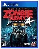 Zombie Army 4: Dead War - PS4 【CEROレーティング「Z」】 (【Amazon.co.jp限定特典】PC壁紙セット 配信)