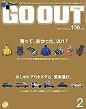 パタゴニア アウトドア OUTDOOR STYLE GO OUT  2018年2月号 Vol.100