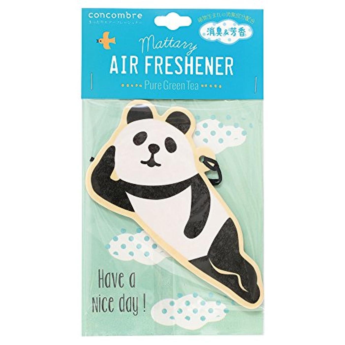 思われるモーターバスルームconcombre 芳香剤 まったりエアーフレッシュナー 吊り下げ 消臭成分配合 グリーンティーの香り OA-DKA-5-4
