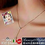 【Open記念Sale】K18 K18GP CZダイヤ ツインフクリンビジュー 人気 レーディズ ネックレス 40-45cm 長さ調整可 誕生日 記念日 (ギフト仕様)人気