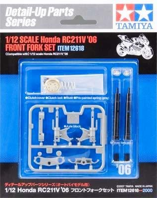 1/12 HondaRC211V06フロントフォークセット