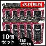《セット販売》 ランドリン 柔軟剤 エレガントフローラル つめかえ用 (480mL)×10個セット 詰め替え用 柔軟剤