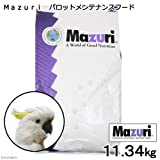 Mazuri パロットメンテナンス 11.34kg 大型中型インコ・オウム用 マズリ 大袋
