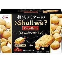 江崎グリコ シャルウィ? Excellent エクセレント 10個(5×2) (発酵バター10個)