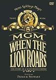 ライオンが吼える時 MGM映画の歴史[DVD]