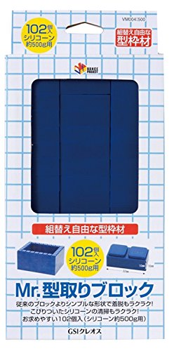 Mr.型取りブロック (102個入り) VM004