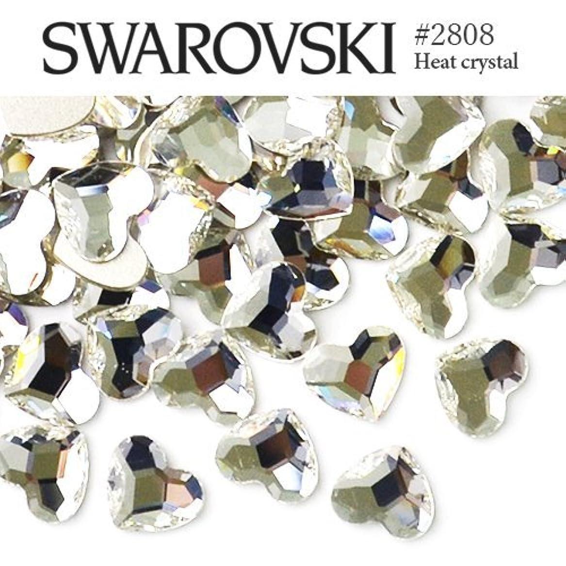 維持陸軍依存する#2808 ハート (6mm) [クリスタル] 5粒入り スワロフスキー ラインストーン