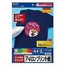 サンワサプライ コピー用紙 インクジェットカラー布用アイロンプリント紙 JP-TPRCLN