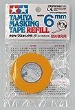 マスキングテープ 6mm(詰替え) 87033