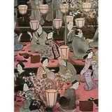 現代日本美術全集 4 愛蔵普及版 (4) 村上華岳・土田麦僊集