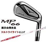 ミズノ MP-66 アイアン 6本セット ジルトワイライト仕上げ(#5-#9、PW)NS PRO MODUS3 SYSTEM3 TOUR125 [S] スチールシャフト限定カラー